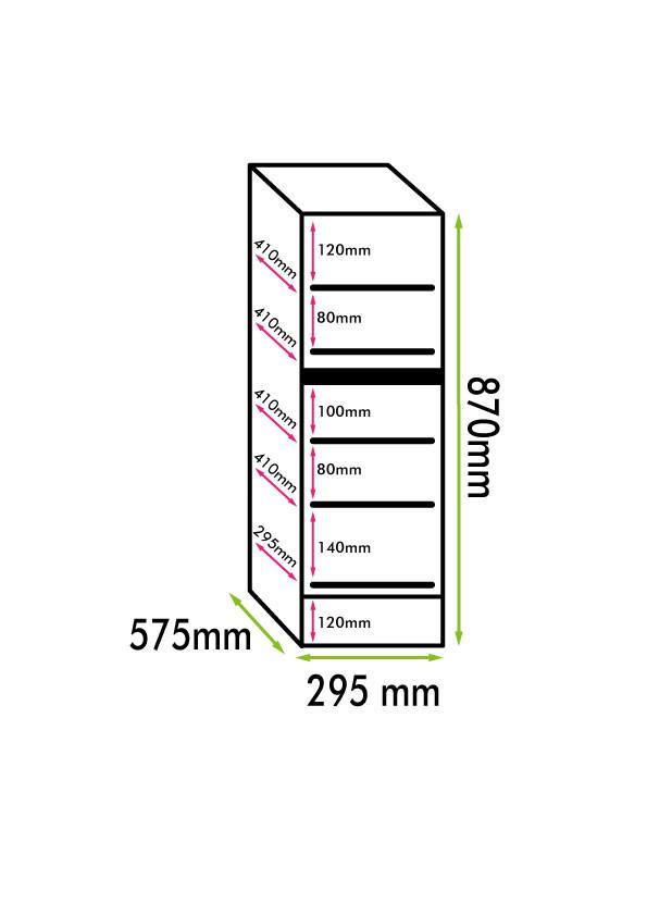 Cantinetta 17 bottiglie doppia temperatura compressore (mis. 870x295x575 kg.30)